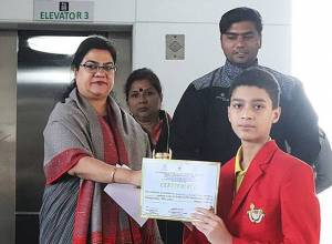 Inter-School Martial Art Tournament