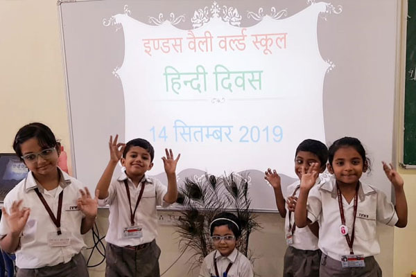 Hindi Diwas Celebrations